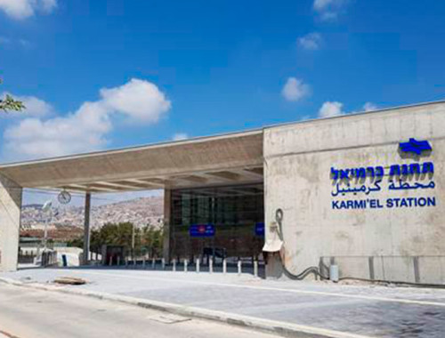 Karmiel Station LDA Audio Tech