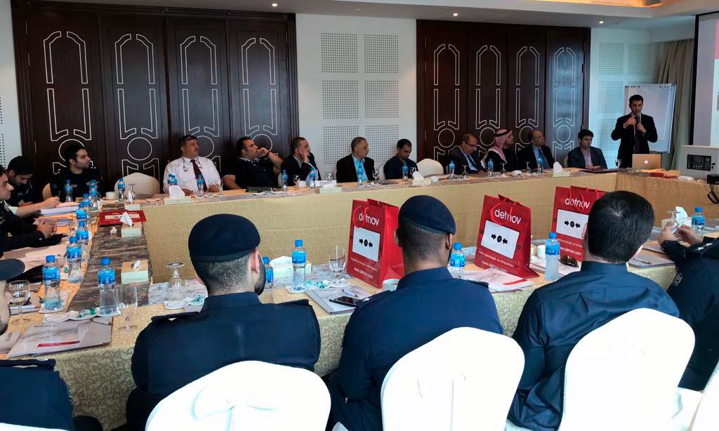 Kuwait LDA event