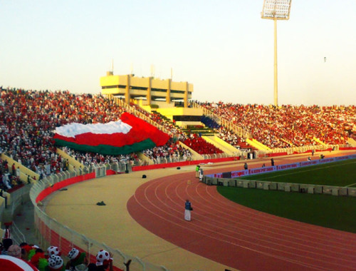 Sultan Yaboos Youth Complex