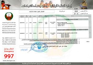 Certificado Civil Defence EUA LDA Audio Tech