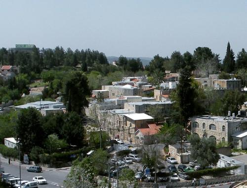 Centro de Salud Mental Kfar Shaul