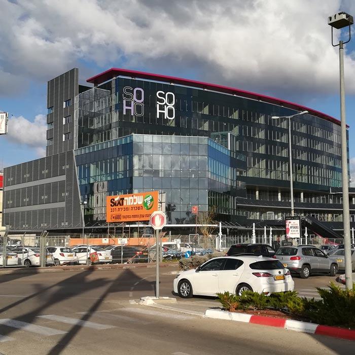 SOHO Style shopping center