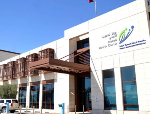 Al Shamal Health Center LDA Audio Tech