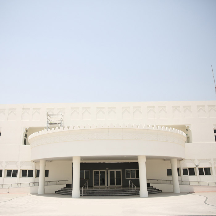 Al Huda Primary School LDA