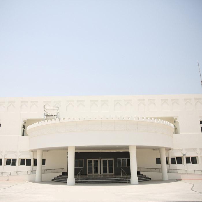 Al Huda Primary School LDA