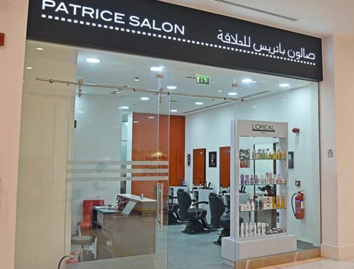 Patrice Salon LDA